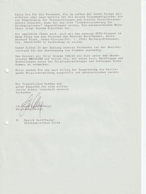 1994 (2)