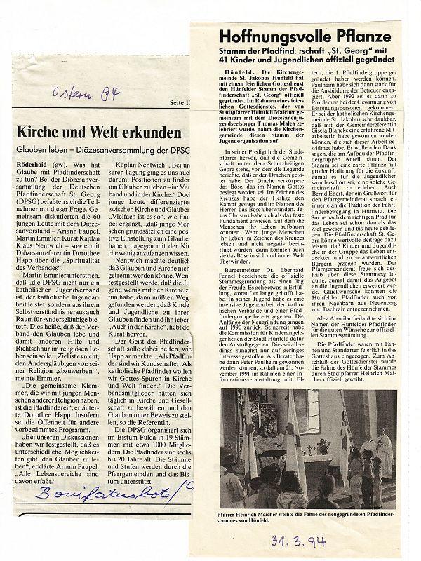 1994 (8)